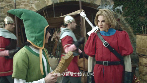 DRAGON_QUEST_7_3DS_LIVE_ACTION_CM