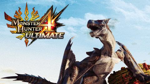 3ds_MonsterHunter4_Ultimate
