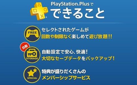 free-play01