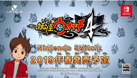 youkai-watch4-tgs2018-ver-pv-and-gameplay