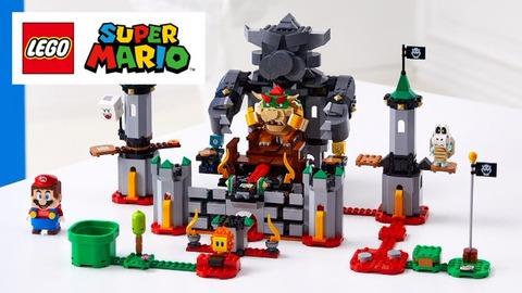 「レゴ®スーパーマリオ」が8月1日に発売決定!スターターセットの予約は本日開始!