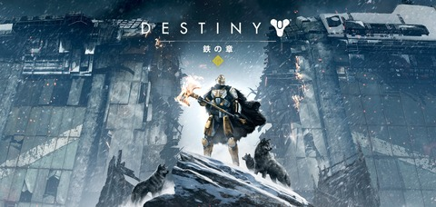 dam-destiny-main-pc