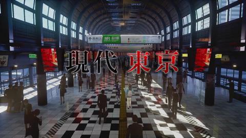 sin-megami-tensei-5-nintendo-switch-ps4-4