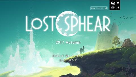 Lost_Sphear