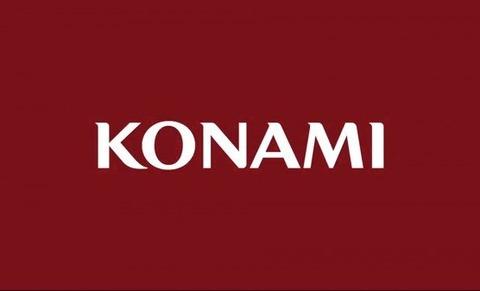 konami-logo-e1443012476826