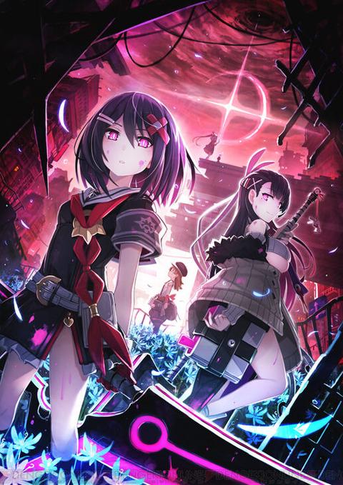 コンパイルハートの完結作『神獄塔 メアリスケルターFinale』、Nintendo Switch、PS4で発売決定!