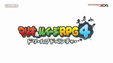3ds_MarioAndLuigiRPG4