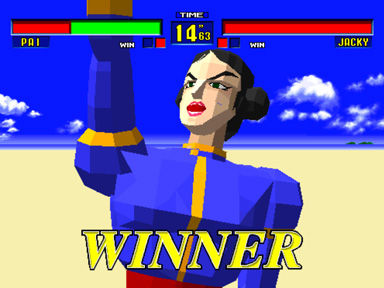 20111202_polygon_virtuafighter_0