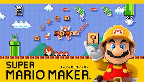 img_super_mario_maker