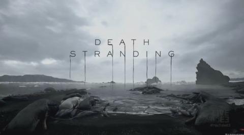 Death-Stranding05-1