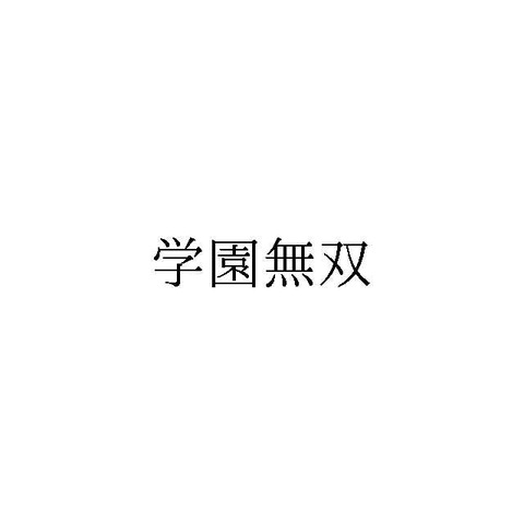 2019103132