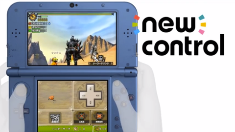 New3DS1