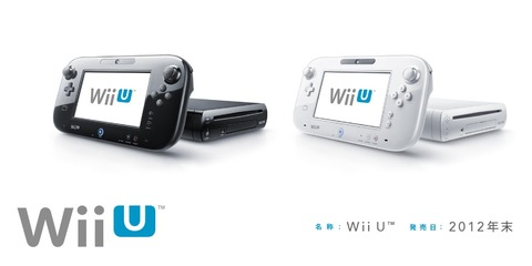 WiiU_E3