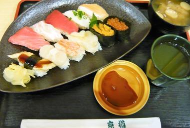 お寿司 アップ