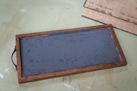 DSC01082