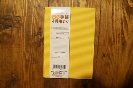 DSC06217