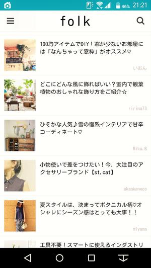 Screenshot_2016-07-09-21-21-13