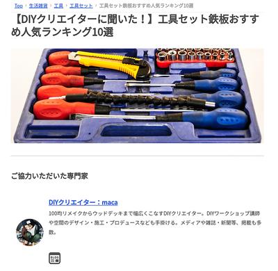 Screenshot_20180815-153655