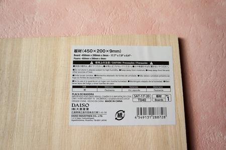DSC07848