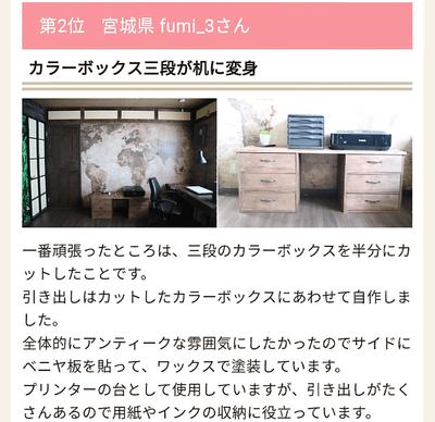 Screenshot_20180318-182740