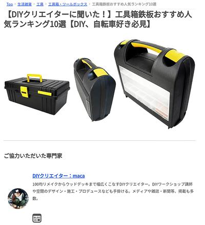 Screenshot_20180815-153629