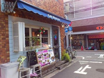 吉祥寺 カレーつけ麺 「カフェ・モンタナ」