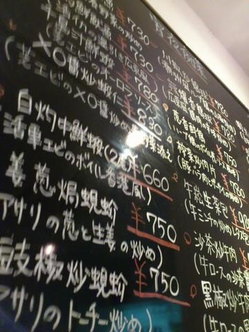 福岡おいしいもの紀行 1日目~星期菜(サイケイツァイ) で香港料理に舌鼓~