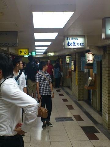 大阪 梅田  「松葉総本店」 で串カツ堪能!