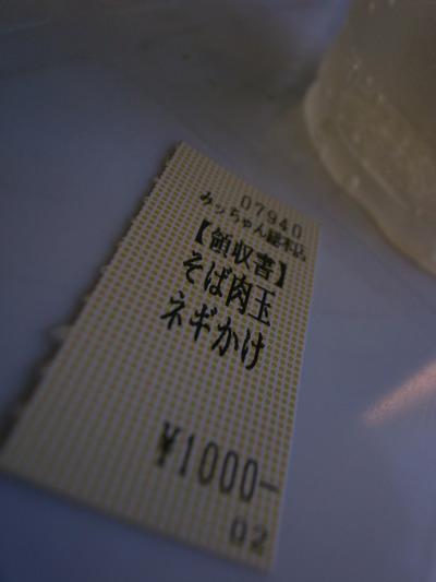 R0011053