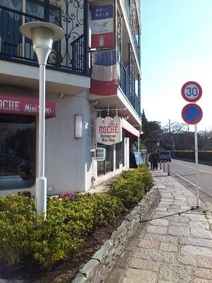 横浜 山手 「レストラン山手ロシュ」 のビーフシチューハンバーグ