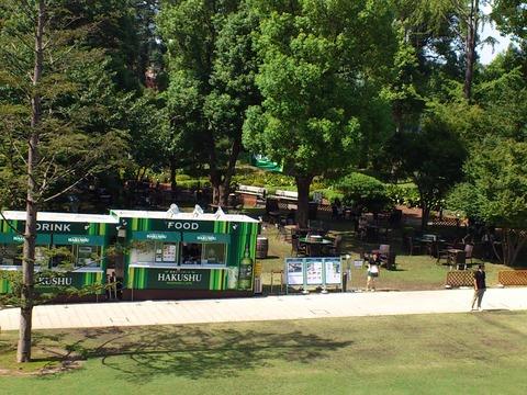 六本木 ミッドタウン 「白州ミッドパークカフェ」 で森香るハイボール!