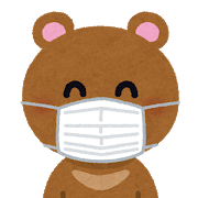 mask_animal_kuma