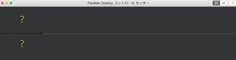 parallelナイナイ