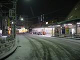 12西八王子駅
