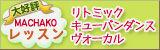 banner_side