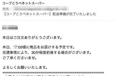 スクリーンショット_2016-08-14_16_54_55