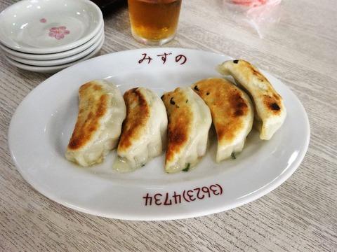 餃子@みずの中華料理店