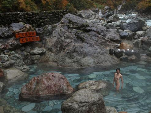 黒薙温泉 : 混浴 MACHICOの温泉...