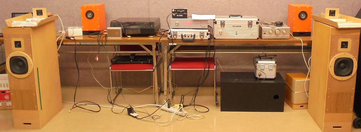 W2 835sl Blog 20w Audio Amplifier Circuit Using Tda1552q 00 Zenkei