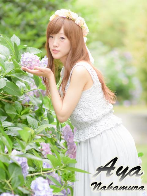 aya_artist_photo