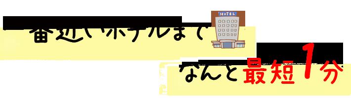 06c014b4