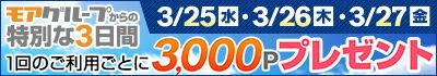 ワケアリ400_70