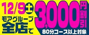 330_130