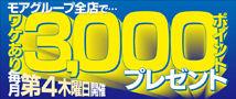 wakeari1702_960_400_blue