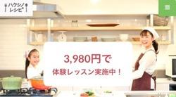 hakudhi_no_recipe