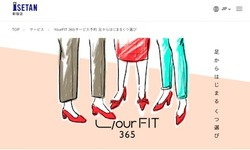your_fit356