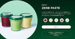 zenbu_paste