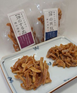 field_dried_cuttlefish