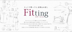 fitting_station