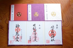 three_religion_stamps